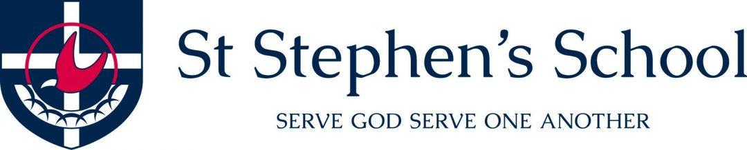 St Stephen's School Logo